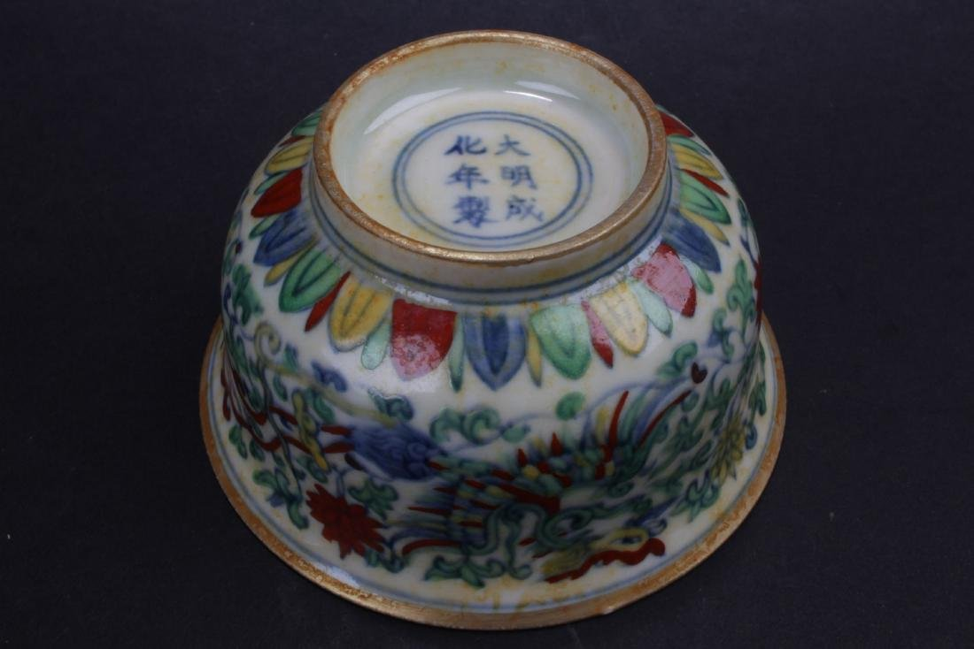 An Chinese Estate Porcelain Cup - 5