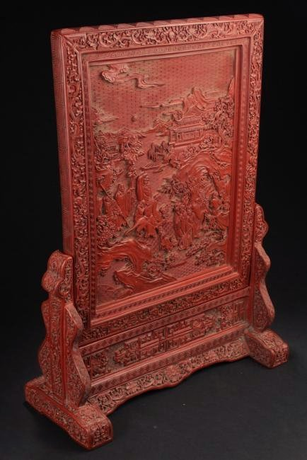 An Estate Chinese Lacquer Table Screen
