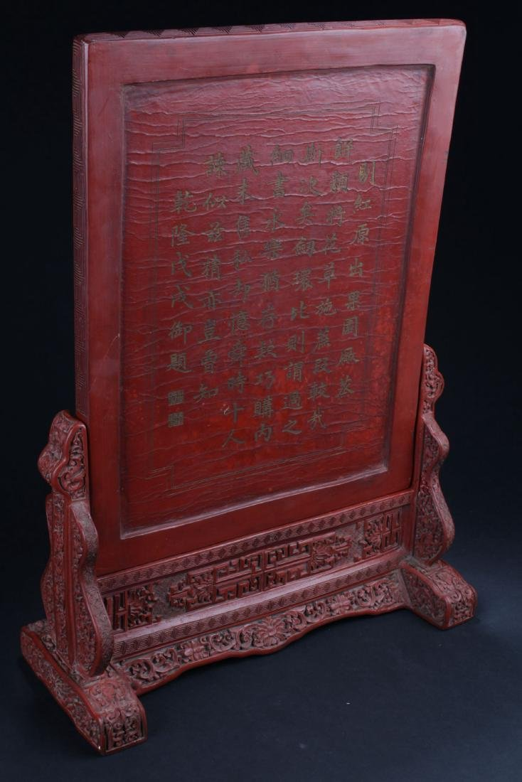 An Estate Chinese Lacquer Table Screen - 5