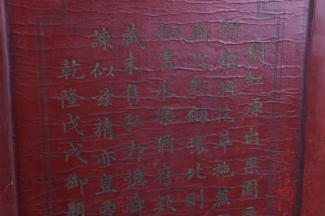 An Estate Chinese Lacquer Table Screen - 6