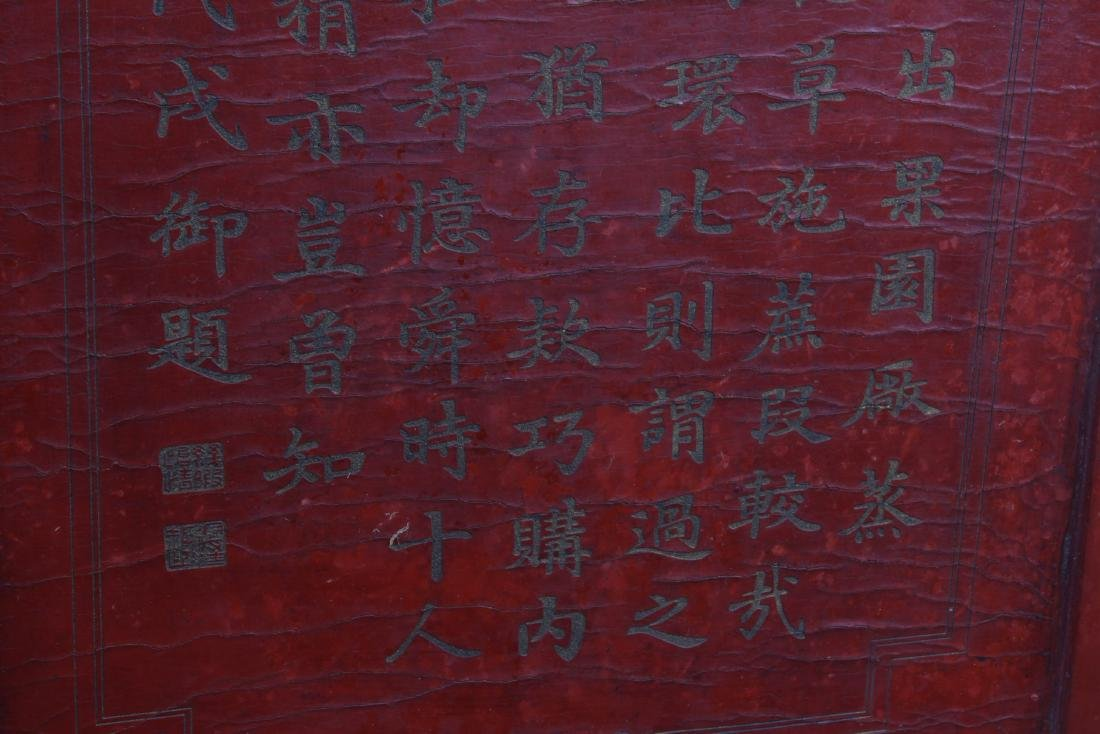 An Estate Chinese Lacquer Table Screen - 7