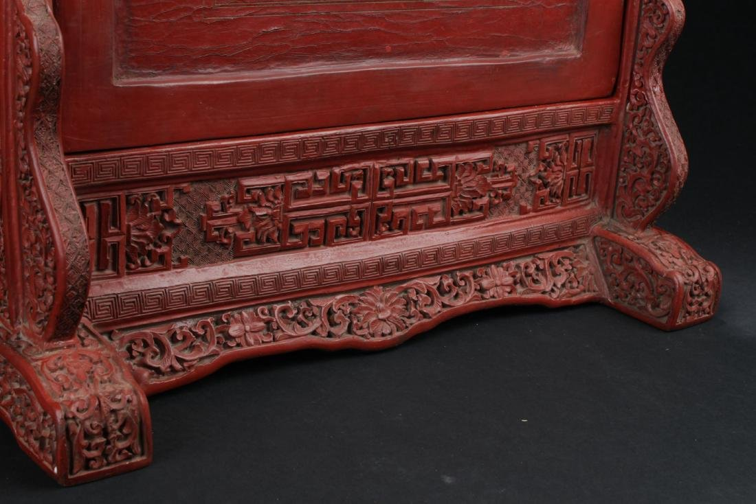An Estate Chinese Lacquer Table Screen - 8