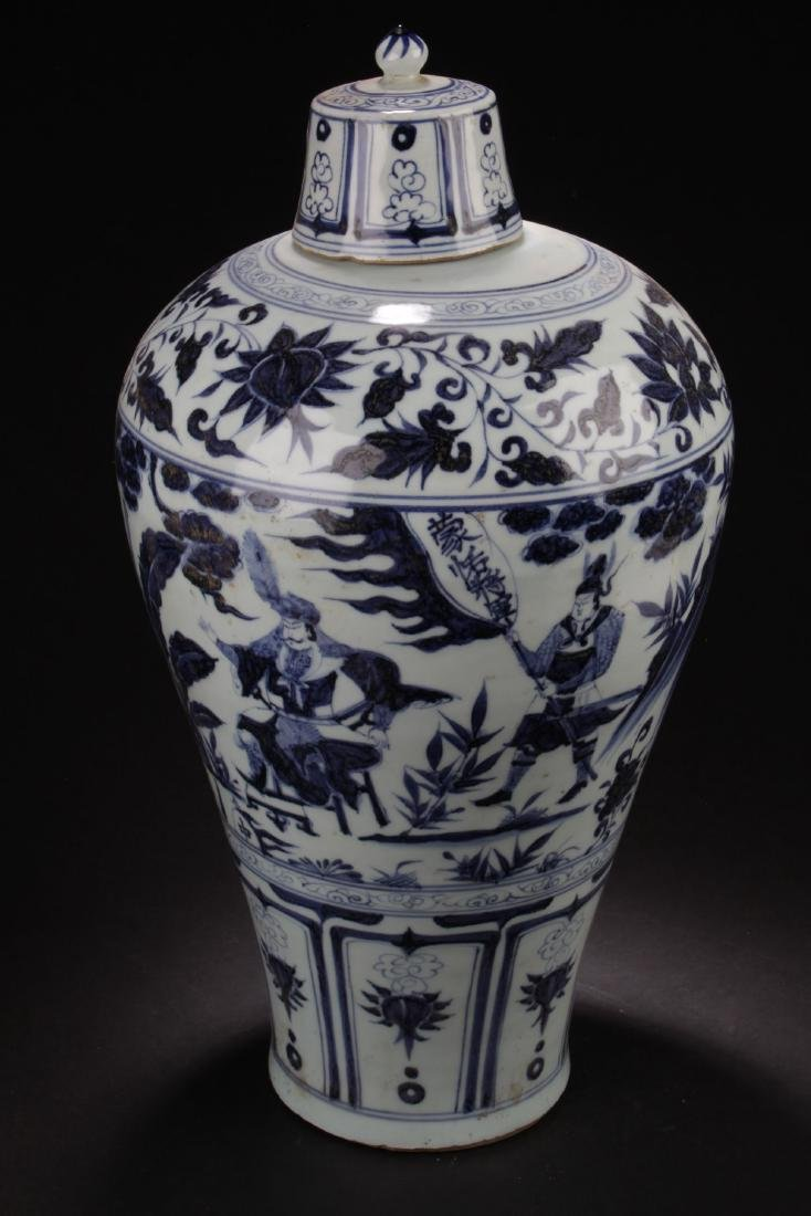 An Estate Chinese Blue and White Porcelain Vase - 2