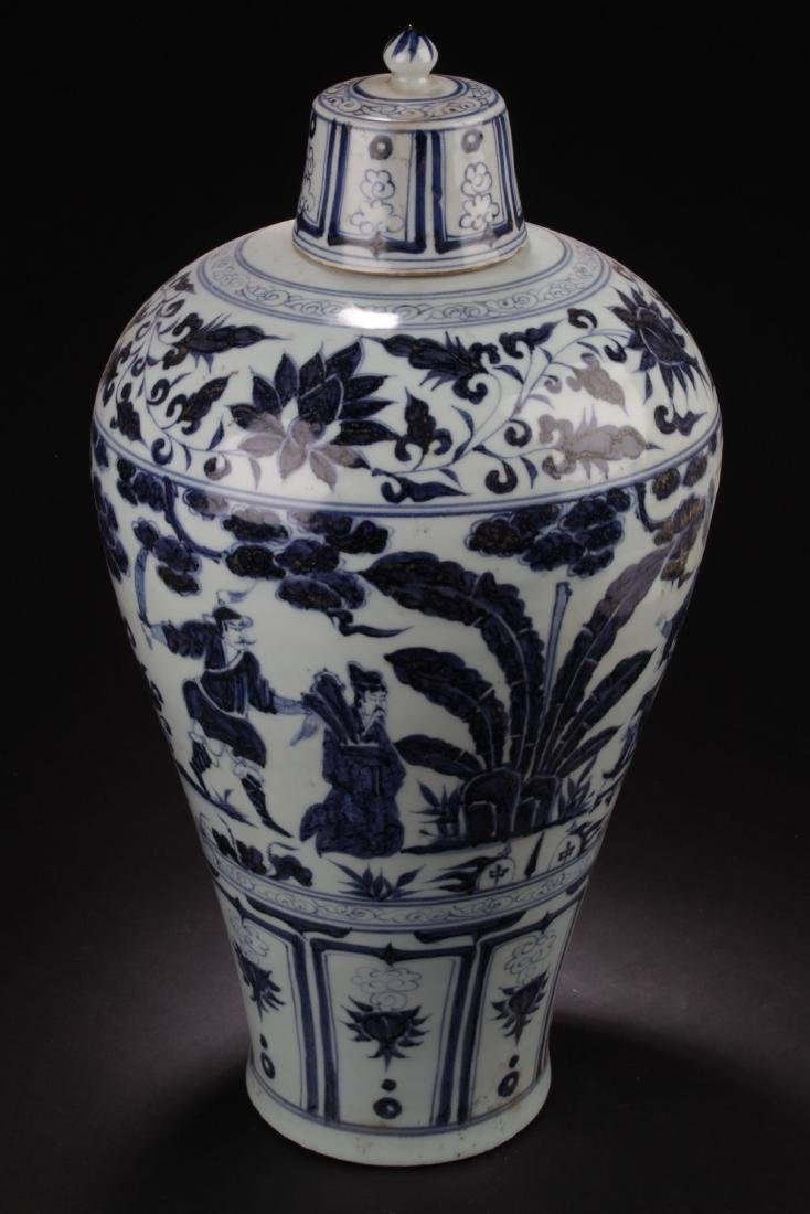 An Estate Chinese Blue and White Porcelain Vase - 3
