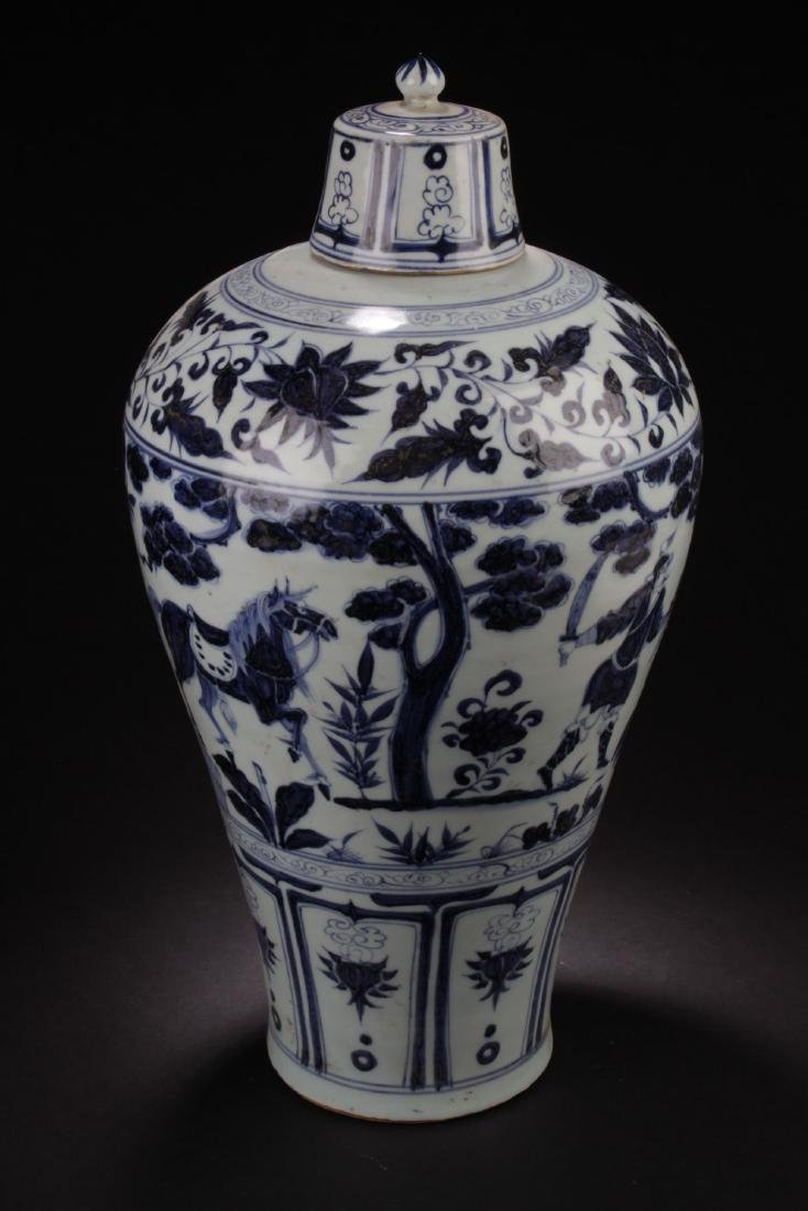An Estate Chinese Blue and White Porcelain Vase - 4