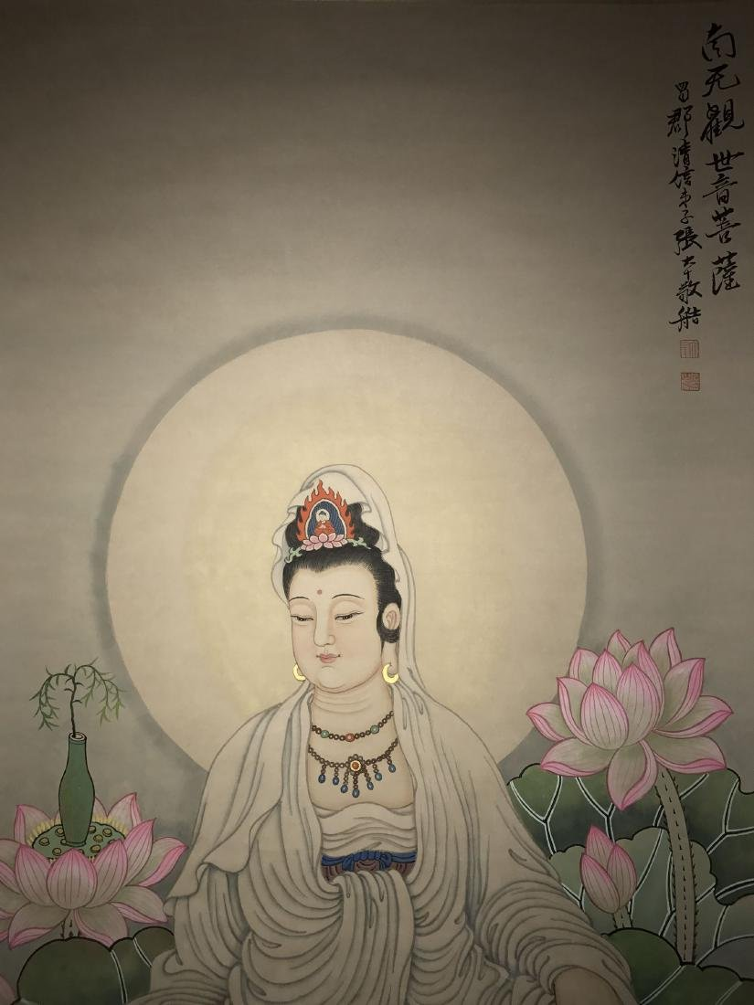 A Chinese Guanyin Estate Painting Scroll - 2