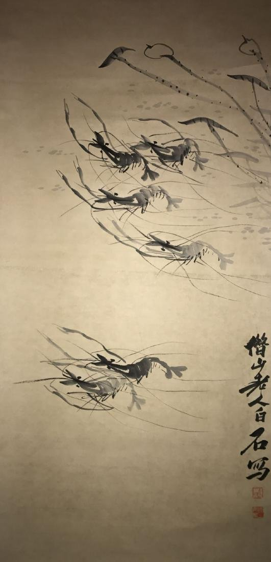 A Chinese Estate Abstract-shrimps Painting Scroll