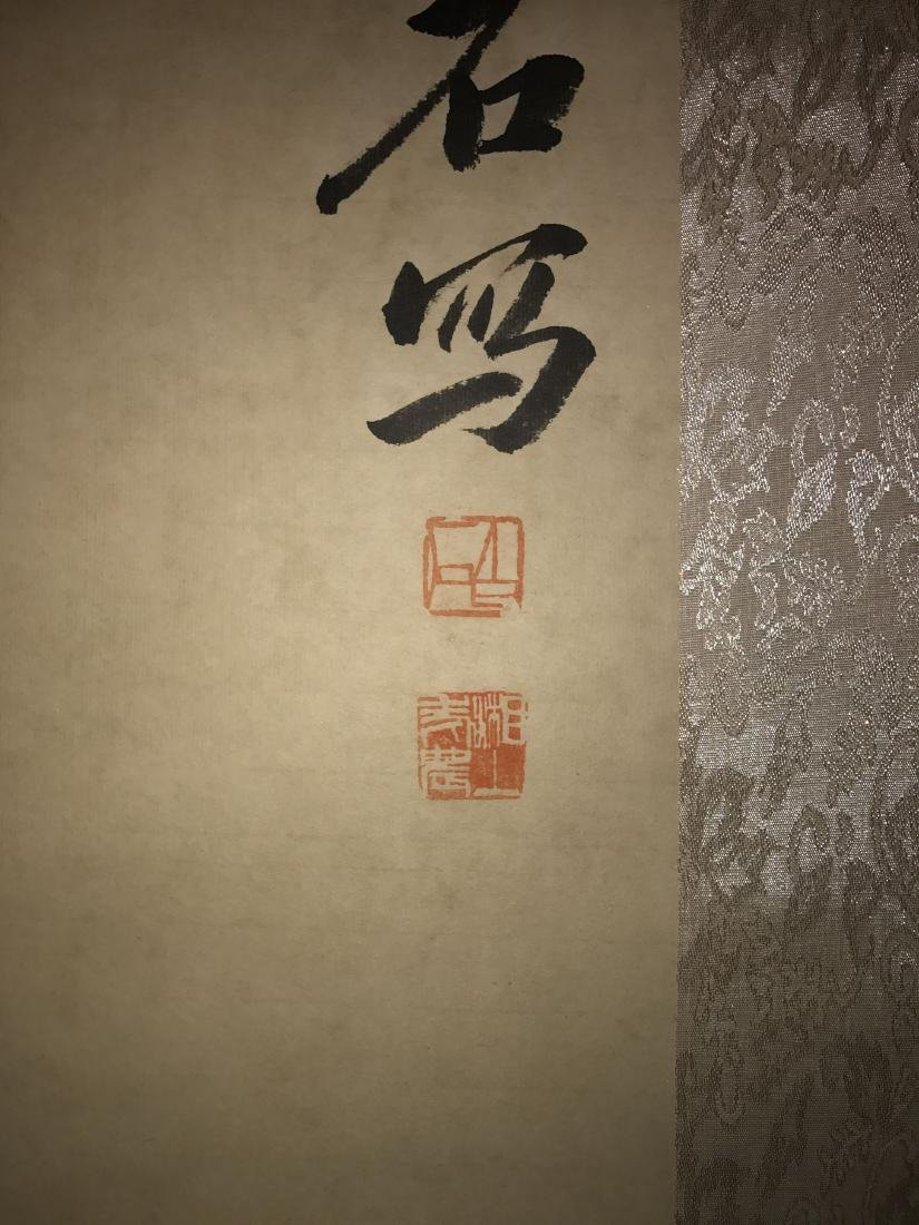 A Chinese Estate Abstract-shrimps Painting Scroll - 5