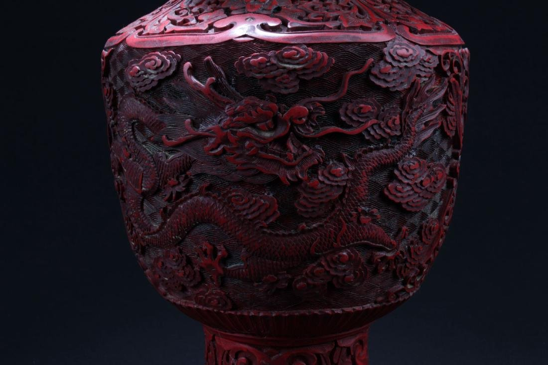 An Estate Chinese Lacquer Vase - 2
