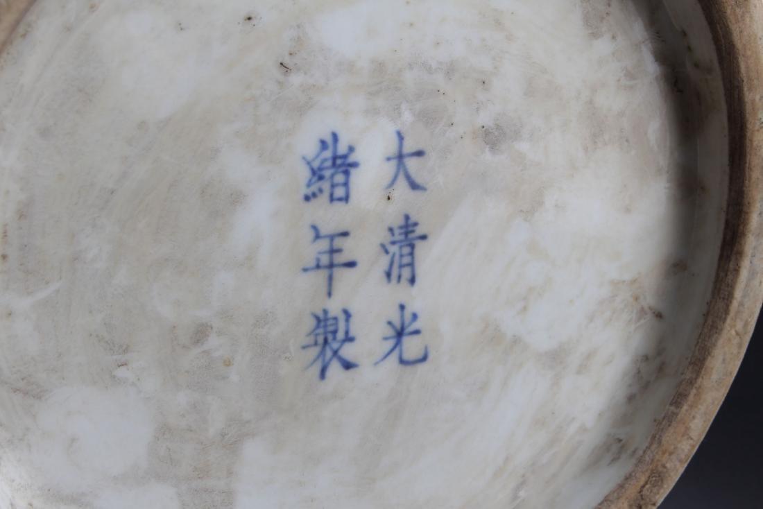 An Estate Story-telling Porcelain Vase - 8