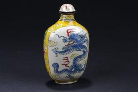 A Chinese Dragon-decorating Snuff Bottle