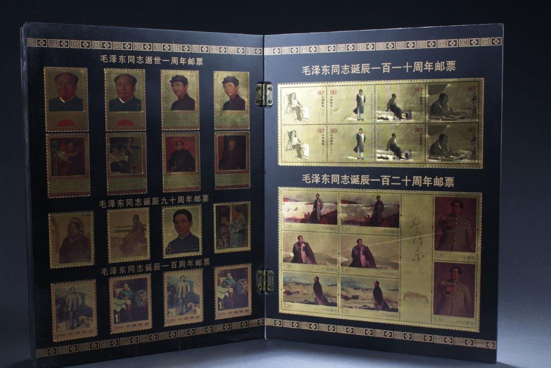 An Estate Mao-stamp Collection - 2