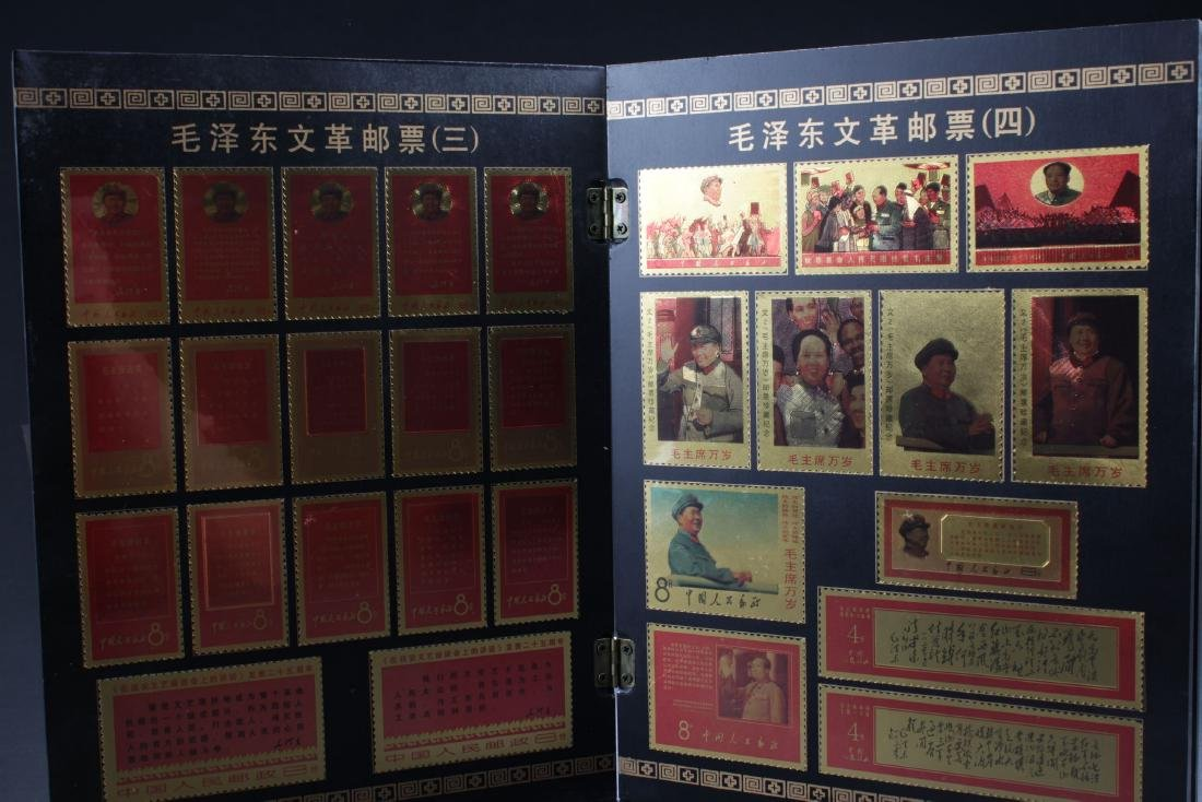 An Estate Mao-stamp Collection - 3