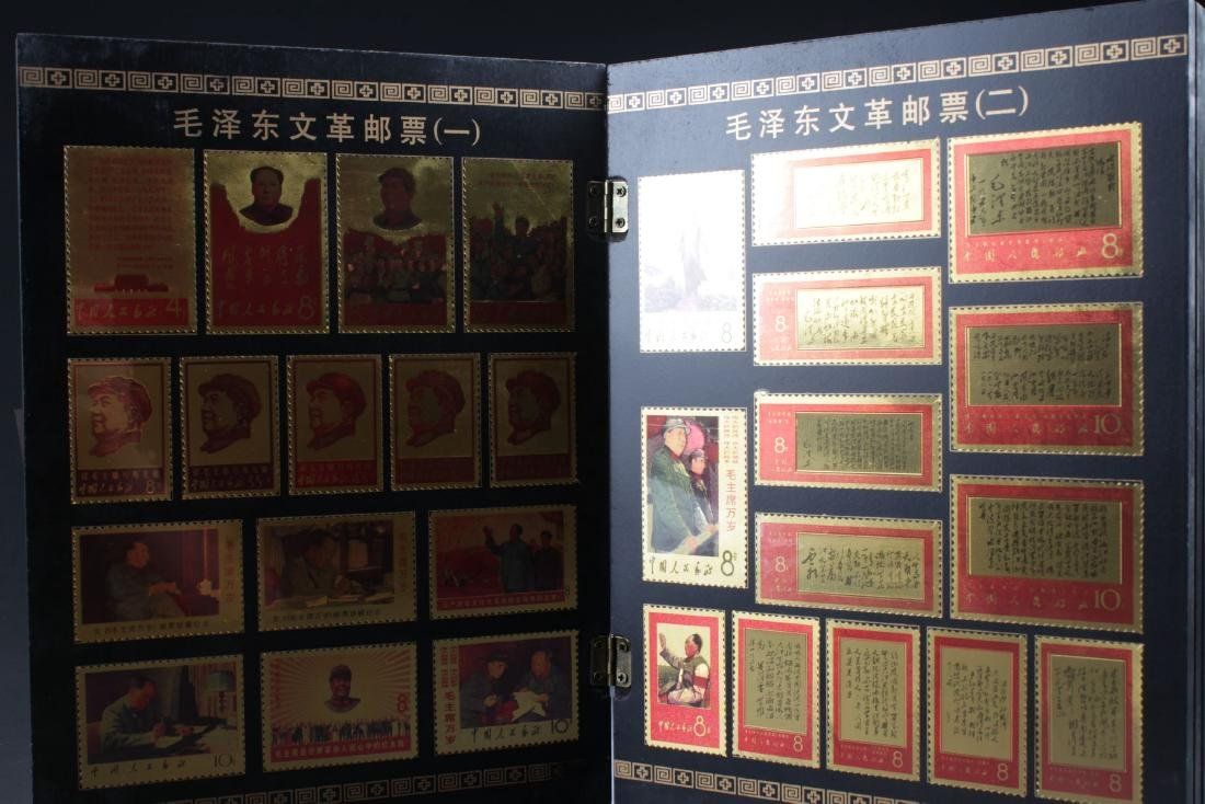 An Estate Mao-stamp Collection - 4