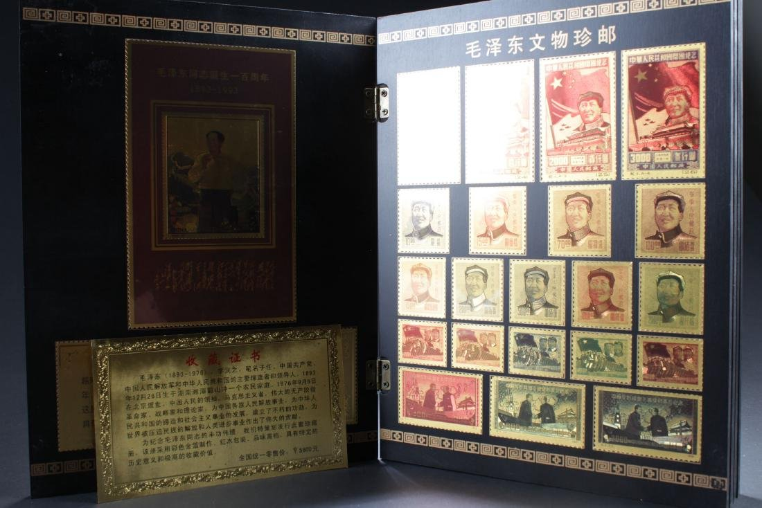 An Estate Mao-stamp Collection - 5