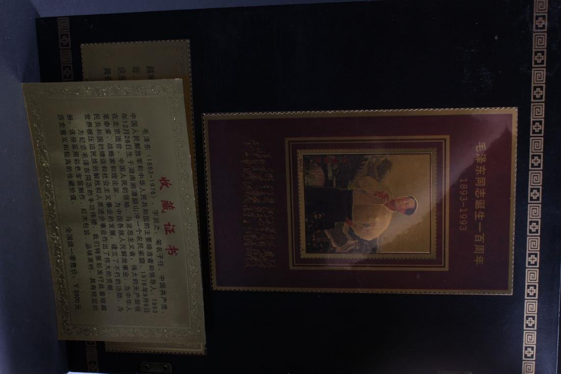 An Estate Mao-stamp Collection - 6