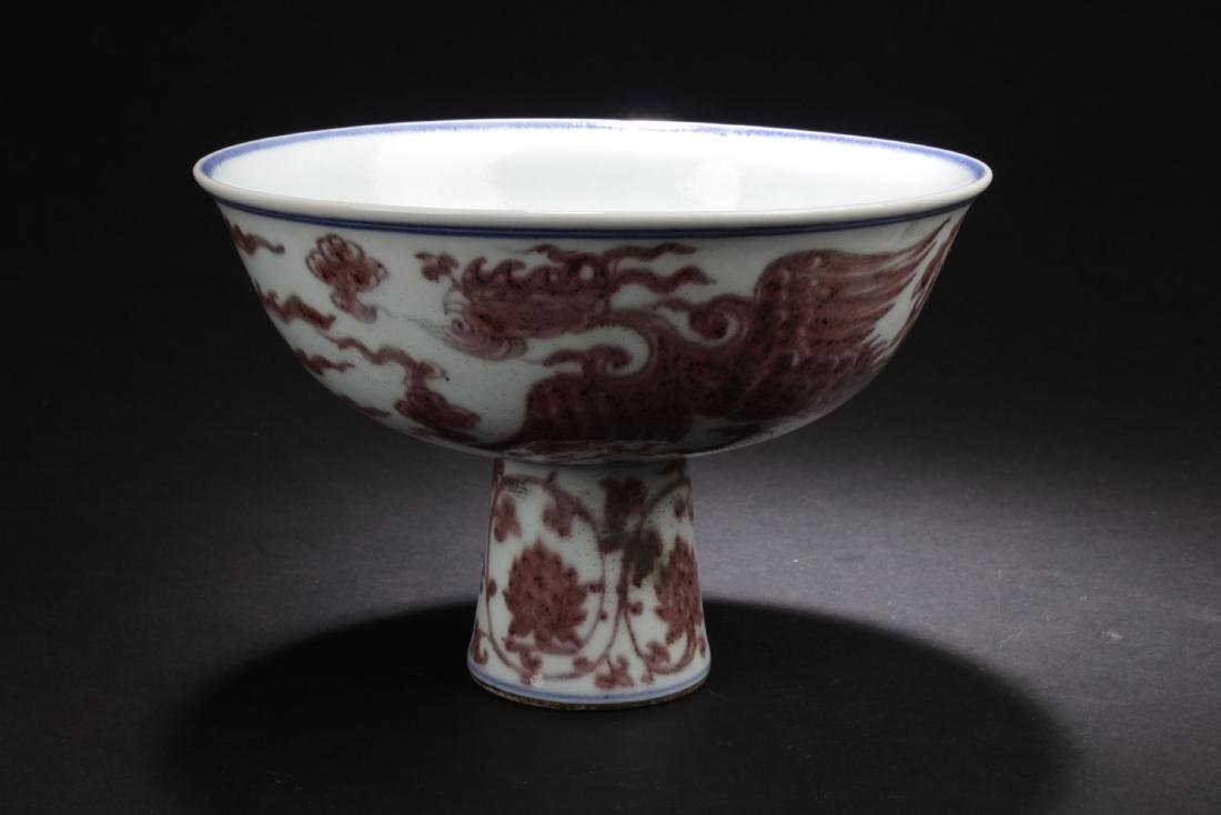 An Estate Narrow-end Chinese Porcelain Cup