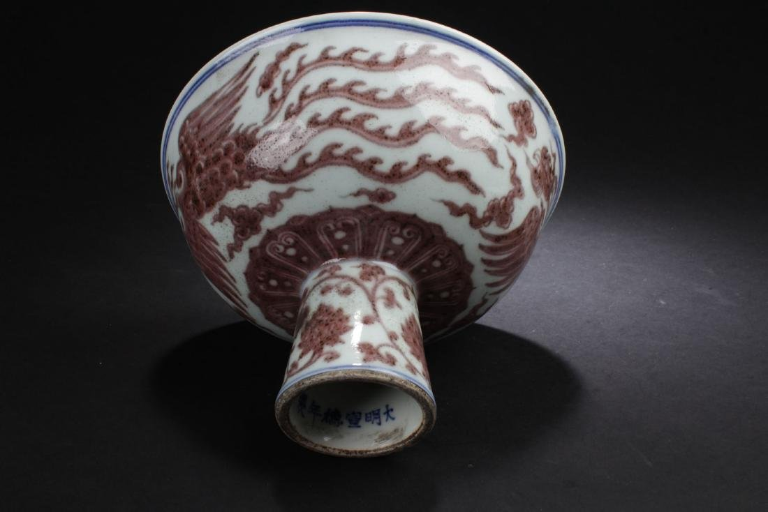 An Estate Narrow-end Chinese Porcelain Cup - 4