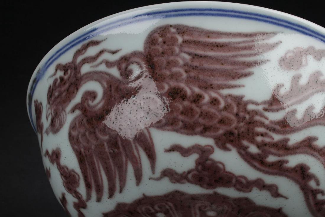 An Estate Narrow-end Chinese Porcelain Cup - 6