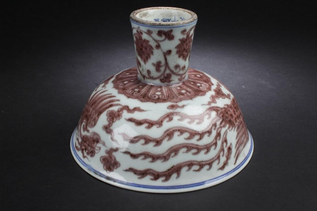 An Estate Narrow-end Chinese Porcelain Cup - 9