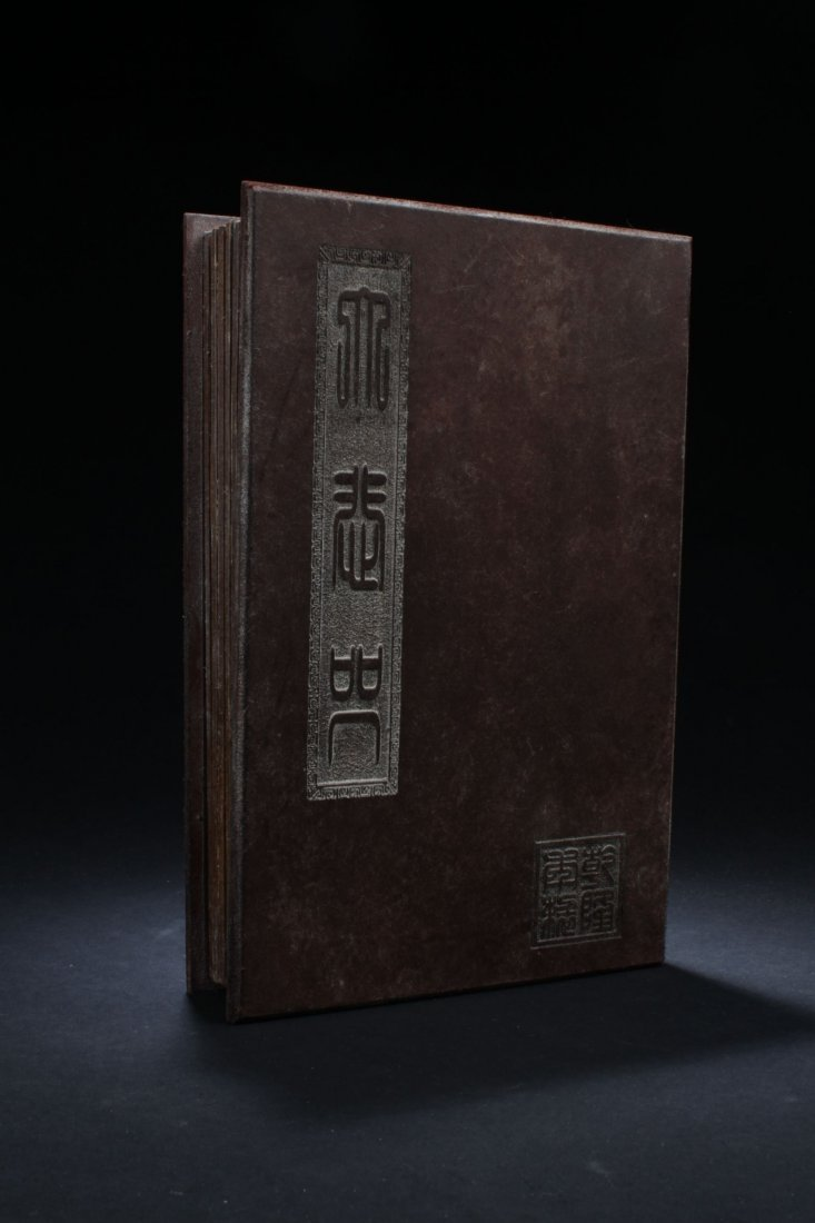 A Chinese Jade-inserted Poetry Booklet