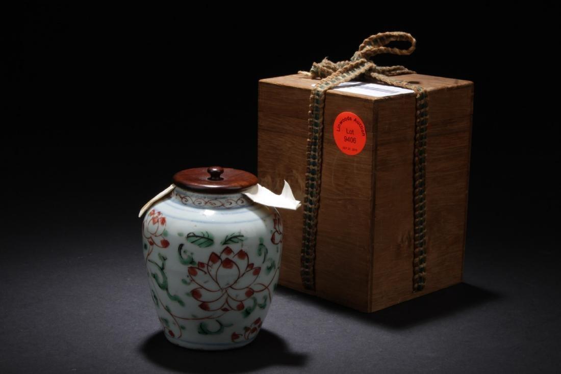 Chinese Antique Wucai Porcelain Jar