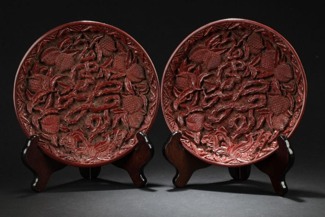 A Pair of Chinese Estate Lacquer Plates