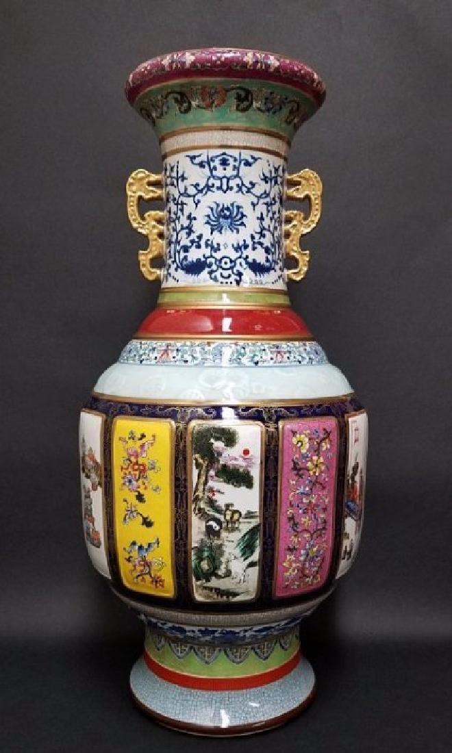 A Chinese Octa-windowed Porcelain Majesty Vase