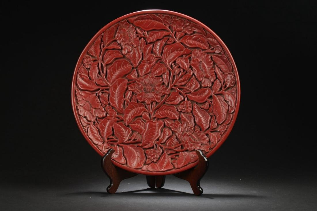 A Lidded Chinese Estate Poetry-framing Lacquer Plate