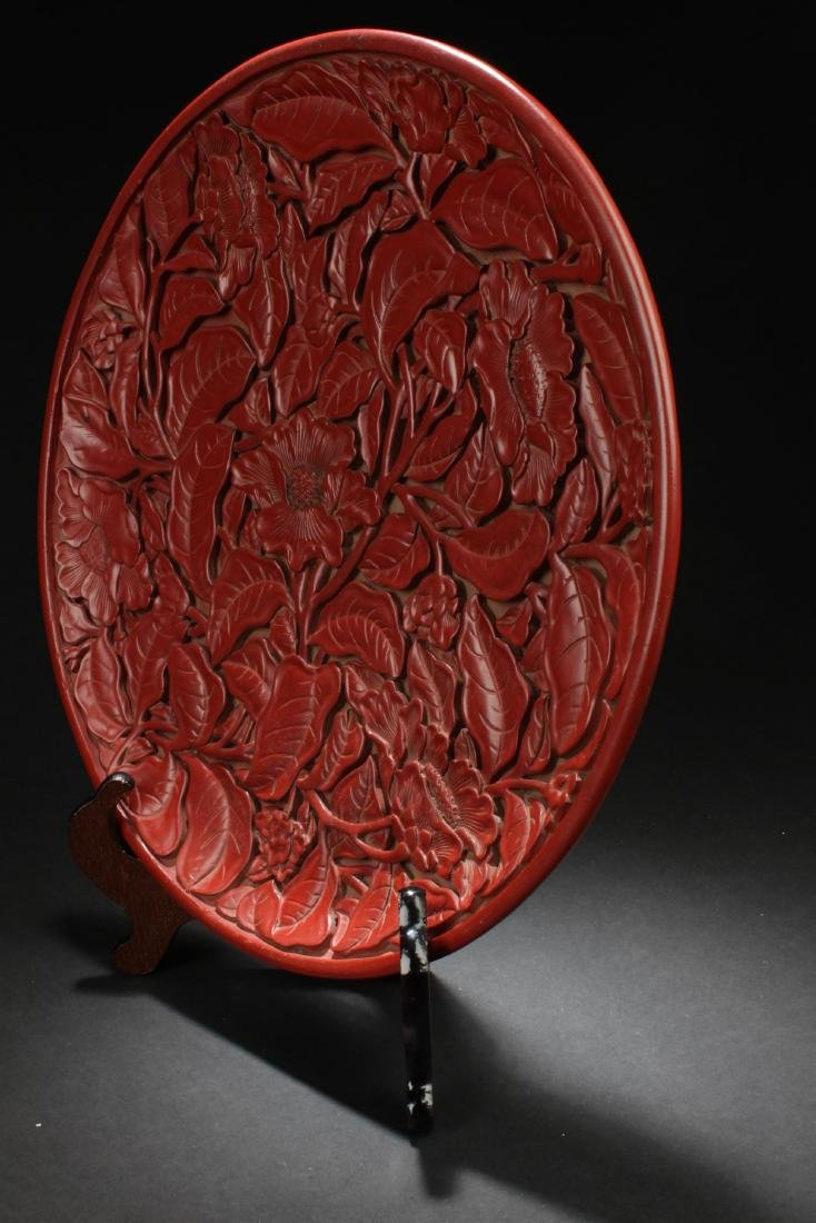A Lidded Chinese Estate Poetry-framing Lacquer Plate - 3