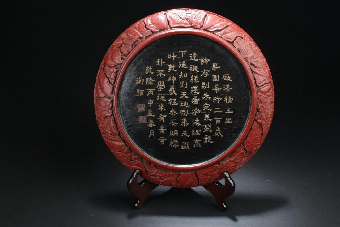 A Lidded Chinese Estate Poetry-framing Lacquer Plate - 4