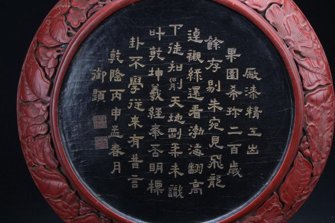 A Lidded Chinese Estate Poetry-framing Lacquer Plate - 5