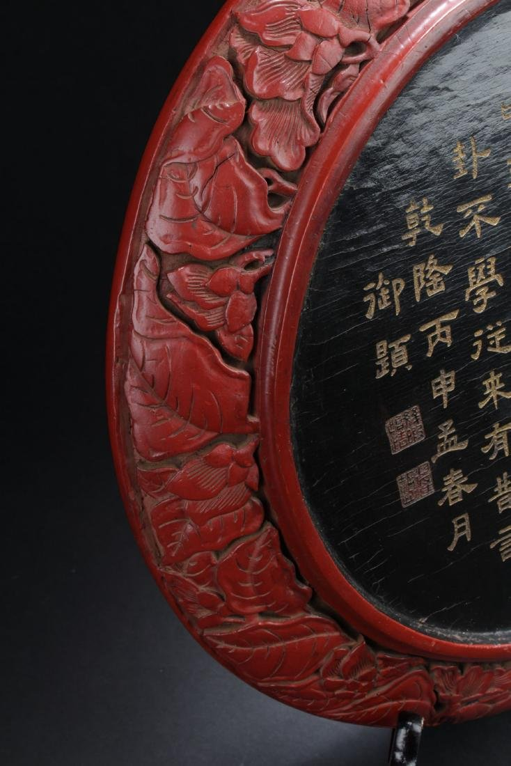 A Lidded Chinese Estate Poetry-framing Lacquer Plate - 7
