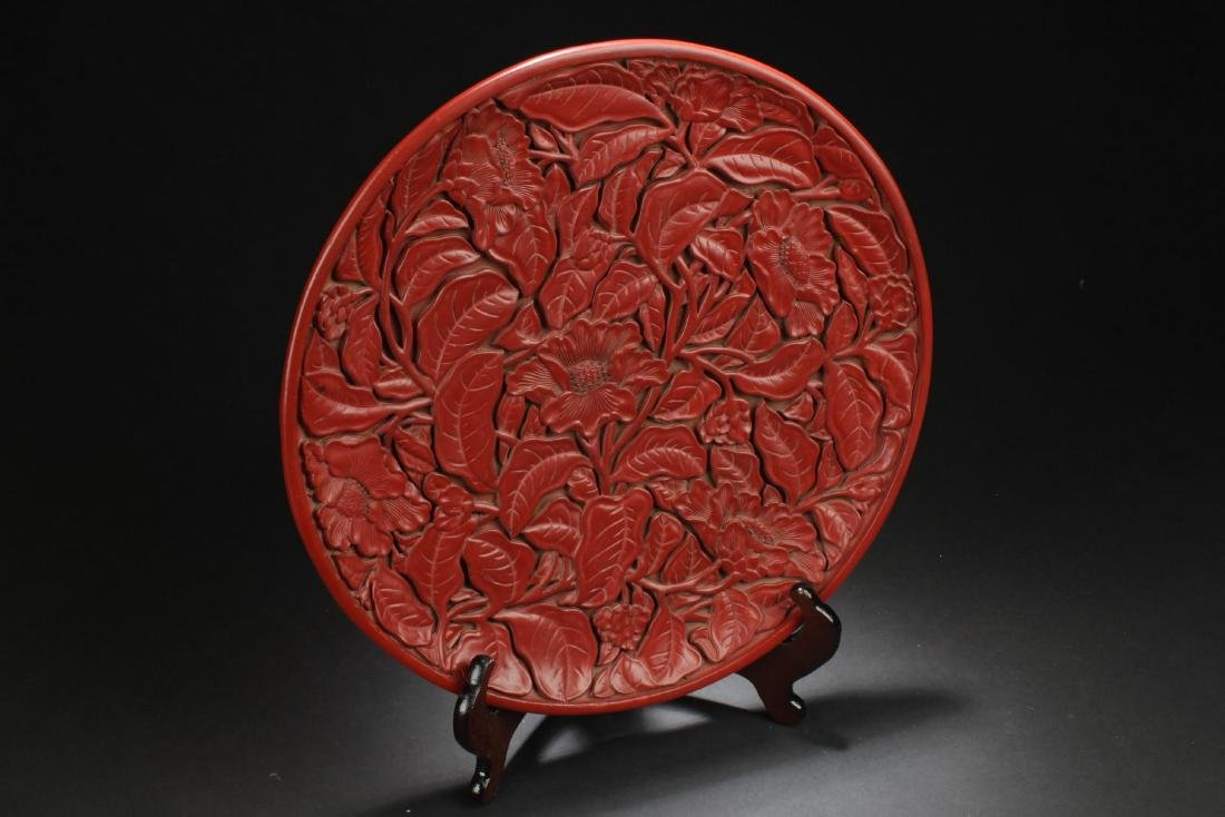 A Lidded Chinese Estate Poetry-framing Lacquer Plate - 8