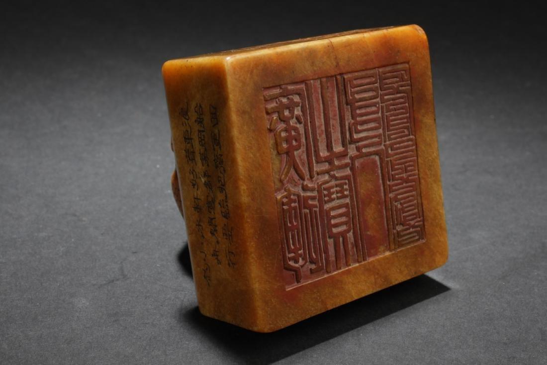 Chinese Shoushan stone seal - 5