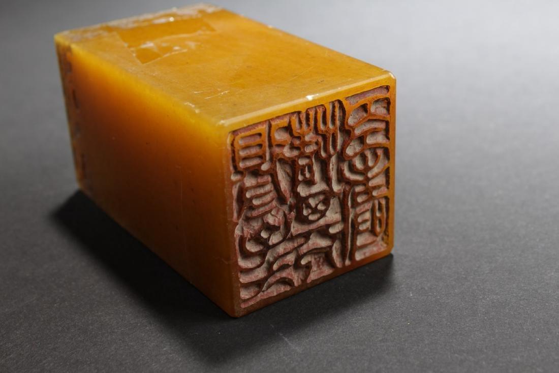 Chinese Soapstone seal - 3