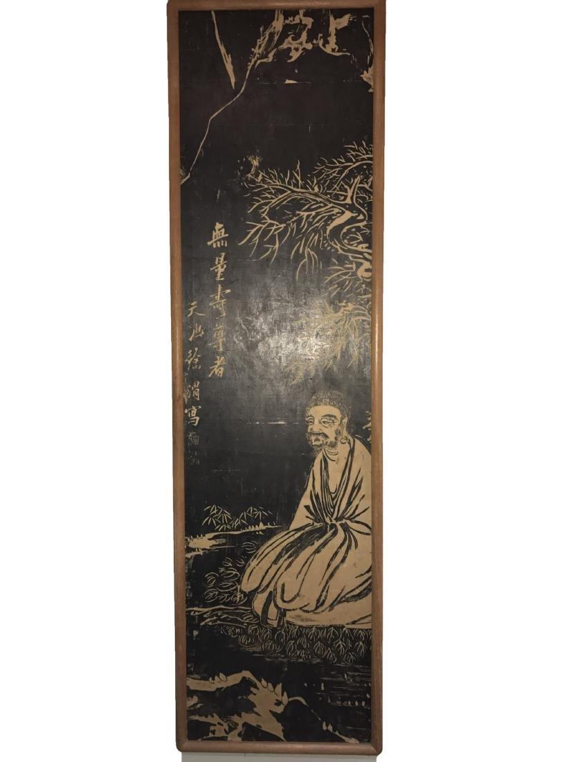 Chinese Framed Buddha Painting