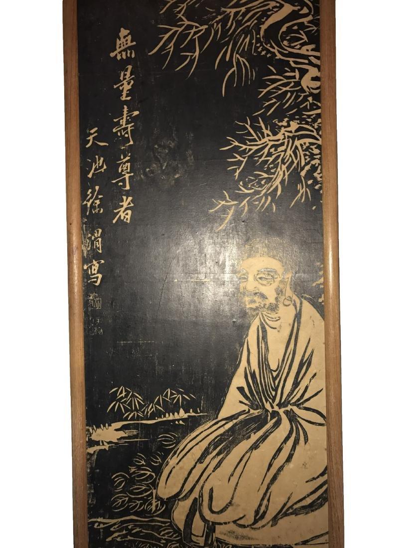 Chinese Framed Buddha Painting - 2