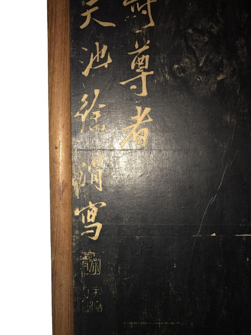 Chinese Framed Buddha Painting - 3