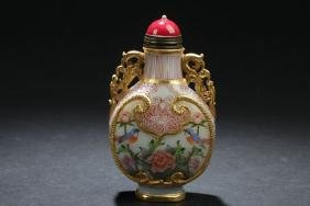 A Duo-handled Chinese Bat-framing Estate Snuff Bottle