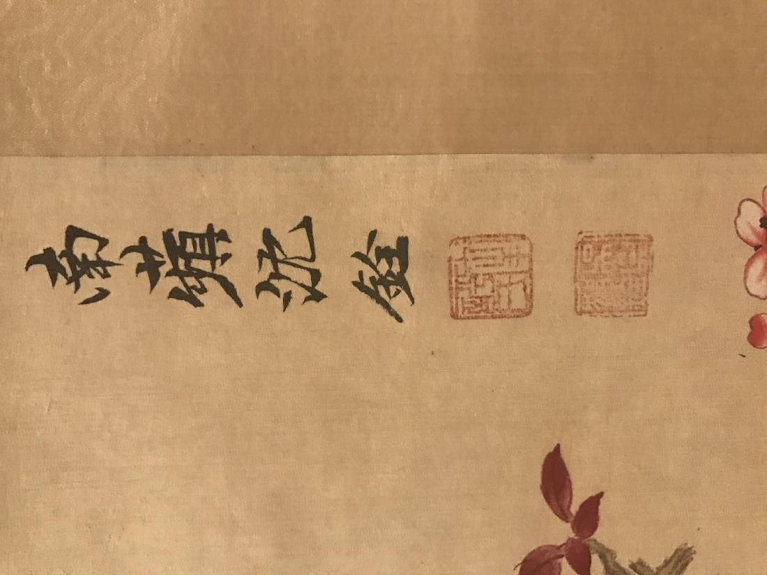 A Chinese Nature-sceen Shenquan Detailed Painting - 4