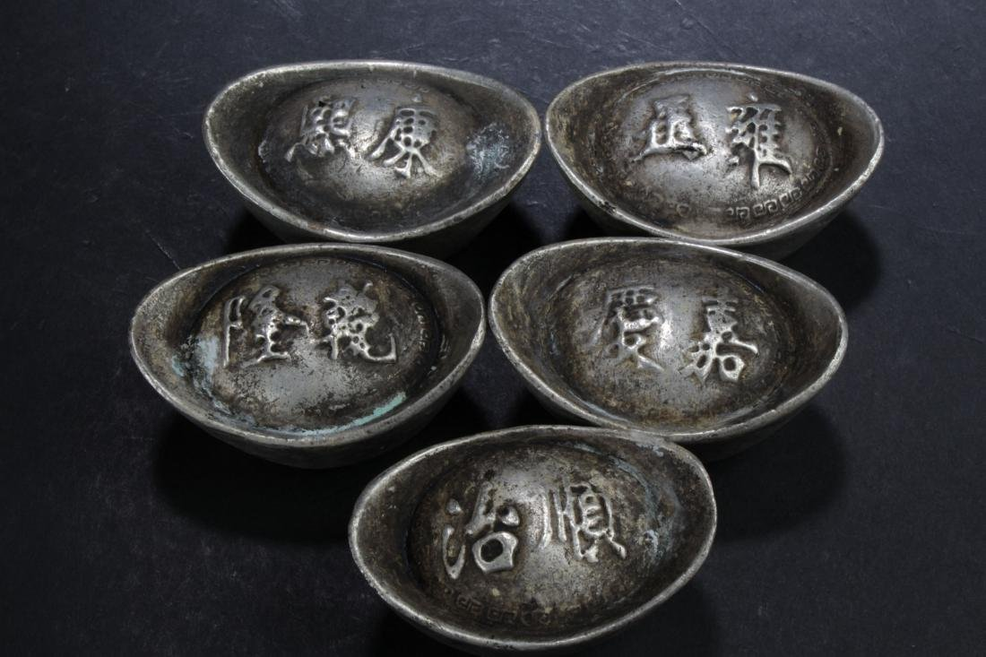 Set of Chinese Empire-named Money Brick Collection