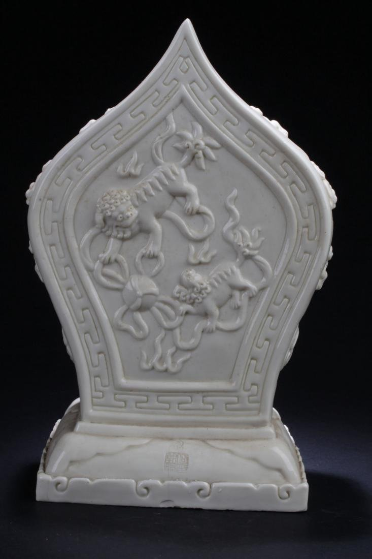 A Peaceful-pondering Chinese Estate White Porcelain - 5