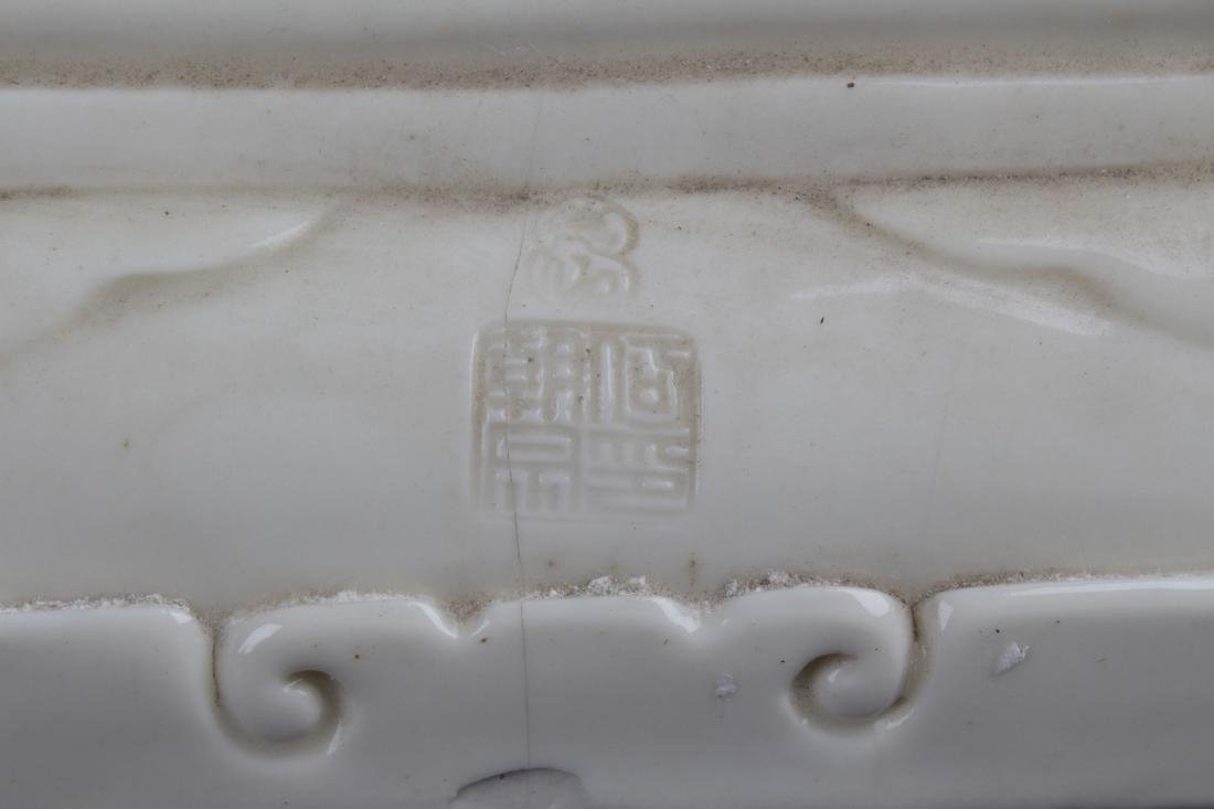 A Peaceful-pondering Chinese Estate White Porcelain - 6