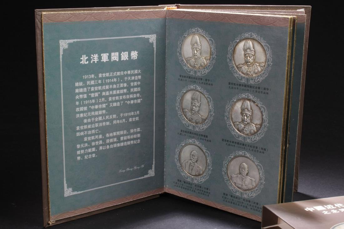 An Estate Chinese Coin-collection Gift Display