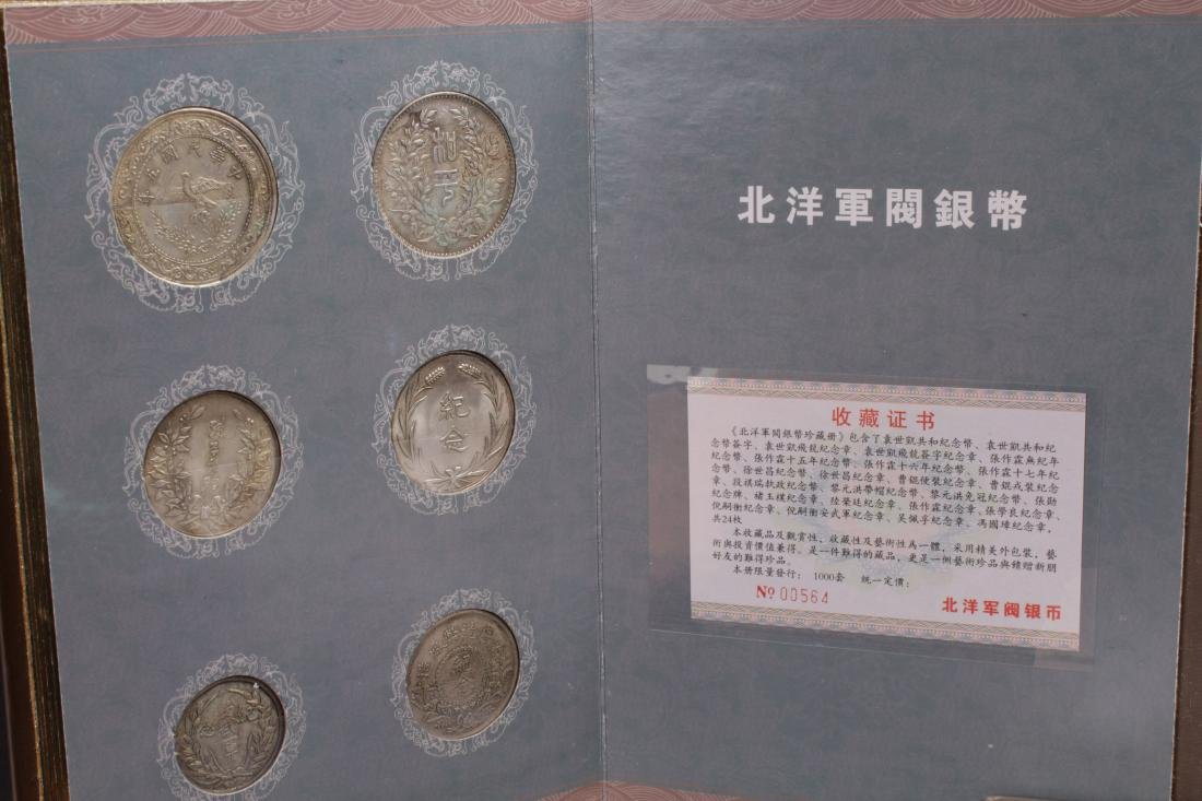 An Estate Chinese Coin-collection Gift Display - 5