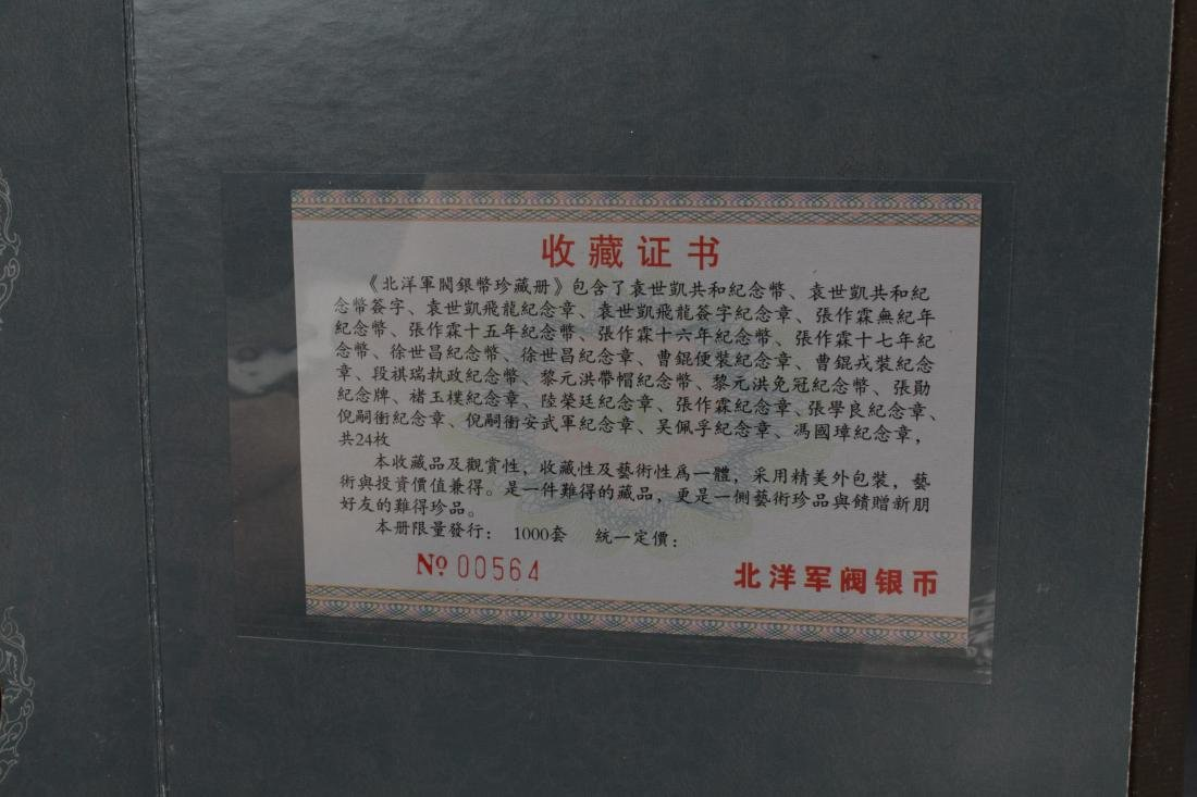 An Estate Chinese Coin-collection Gift Display - 6