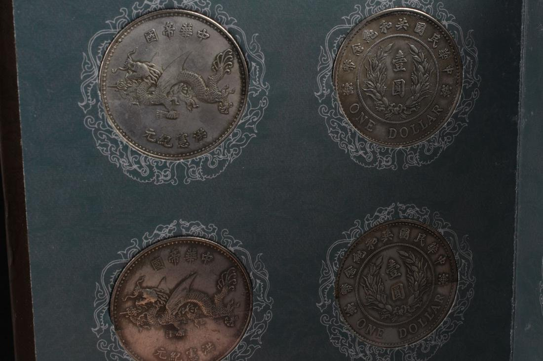An Estate Chinese Coin-collection Gift Display - 9