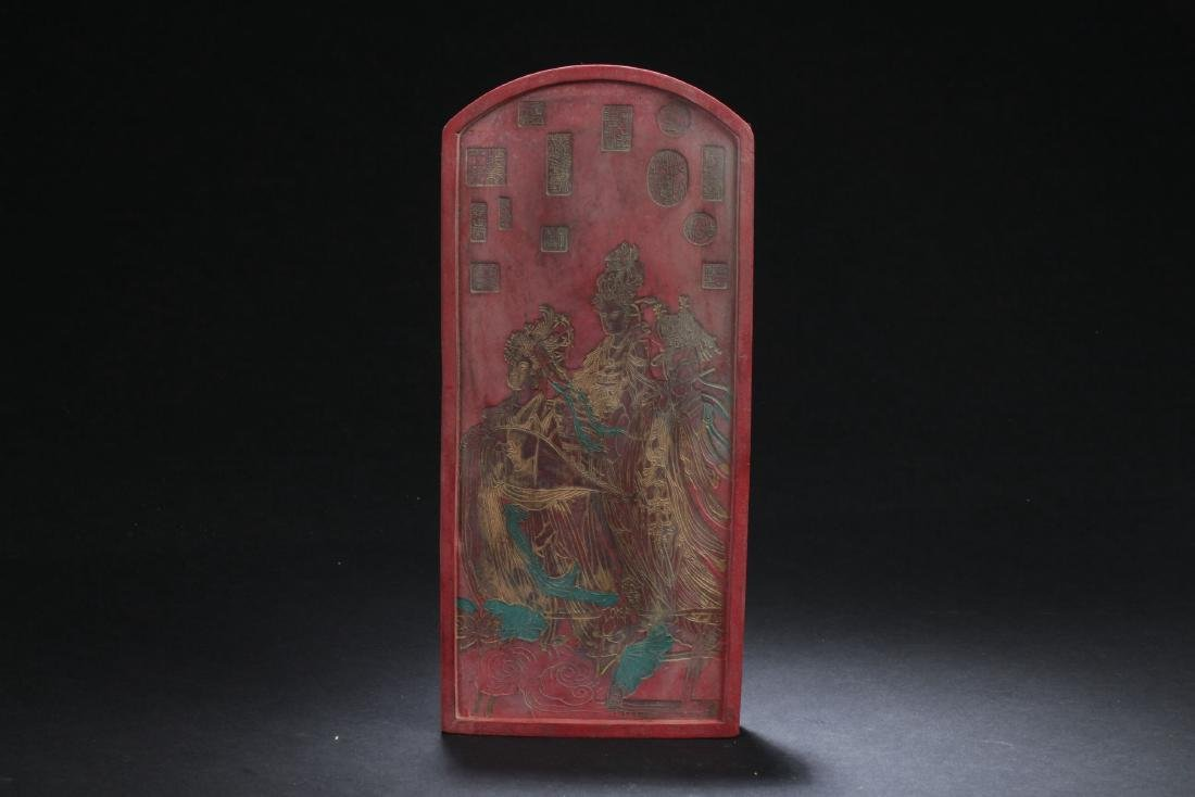 An Estate Chinese Red Poetry-framing Inkstone Display