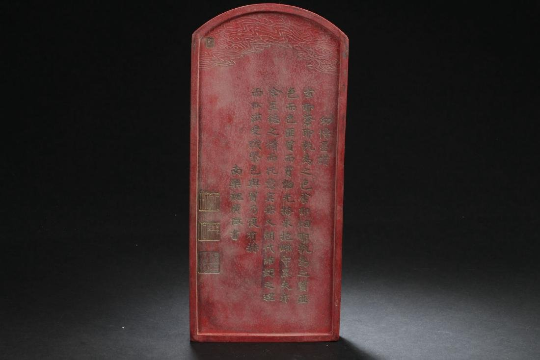 An Estate Chinese Red Poetry-framing Inkstone Display - 3